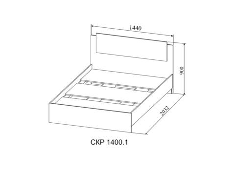 СКР 1400,1