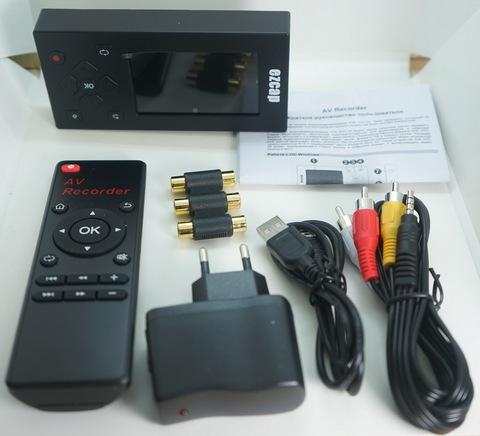Оцифровщик аудио-видео EZCAP AV RECORDER
