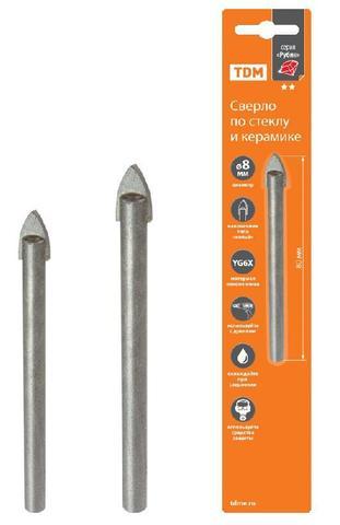 Сверло по стеклу и керамике 8×80 мм, 2 реж., лезвия, цилиндр. хв., блистер 1 шт,