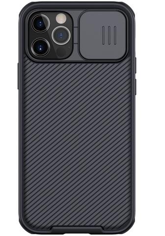 Чехол с защитной шторкой для iPhone 12 и 12 Pro от Nillkin серии CamShield Pro Case