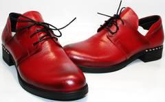 Туфли на шнурках женские Marani Magli 847-92.