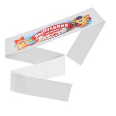 Лента с цветным нанесением «Выпускник детского сада», 140 х 10 см