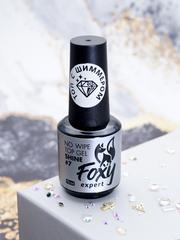 Верхнее каучуковое покрытие без липкого слоя с шиммером #07 (No wipe top gel SHINE #07), 15 ml