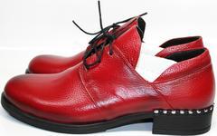 Туфли дерби женские Marani Magli 847-92.
