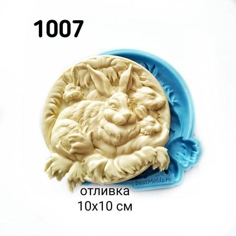 1007 Молд силиконовый. Панно Кролики (зайцы).
