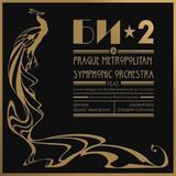 Би-2 / Би-2 & Prague Metropolitan Symphonic Orchestra (2LP)