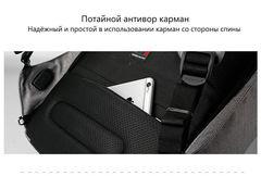 Рюкзак антивор Tigernu T-B3213 серый
