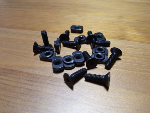 Закладная m-lock (+винт)