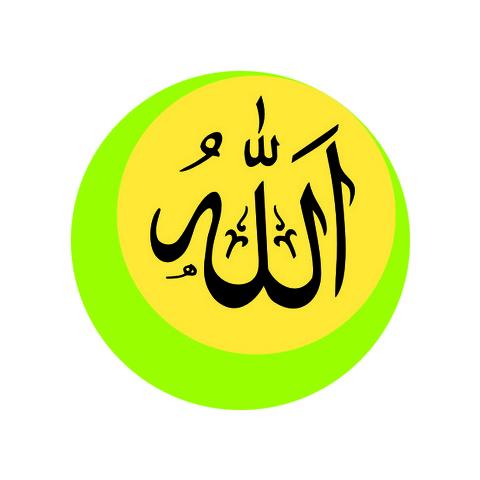 Значок Haqqislam
