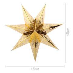 Звезда семиконечная бумажная 45 см , Вензель Золото, 1 шт.
