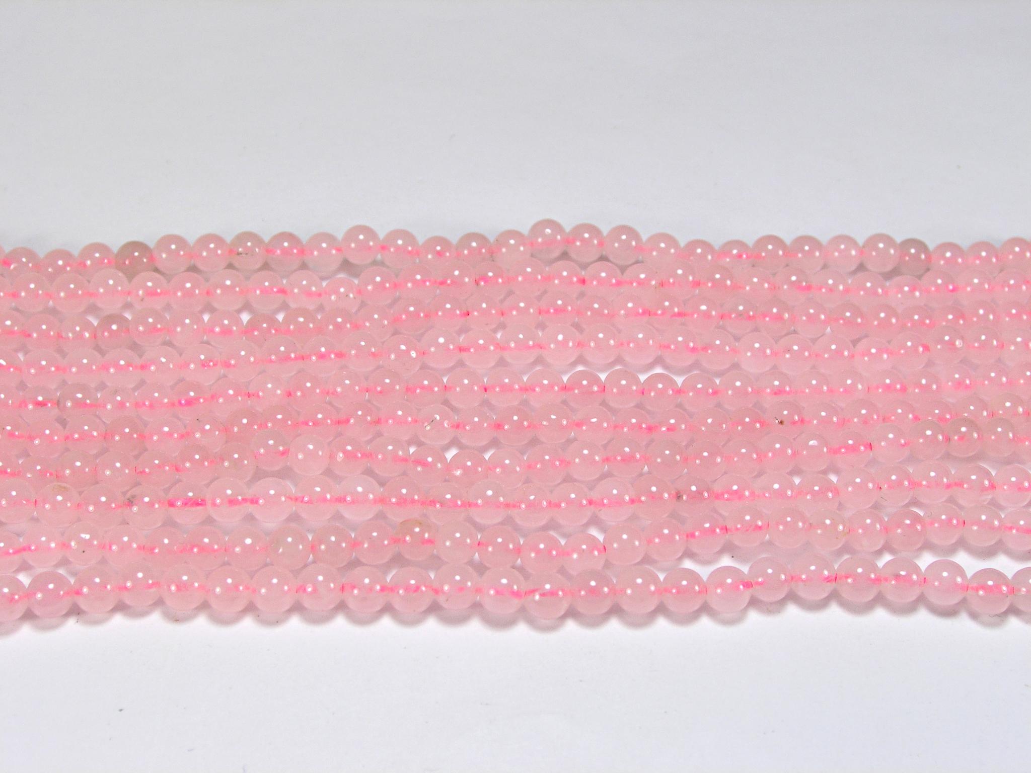 Нить бусин из кварца розового, шар гладкий 4мм