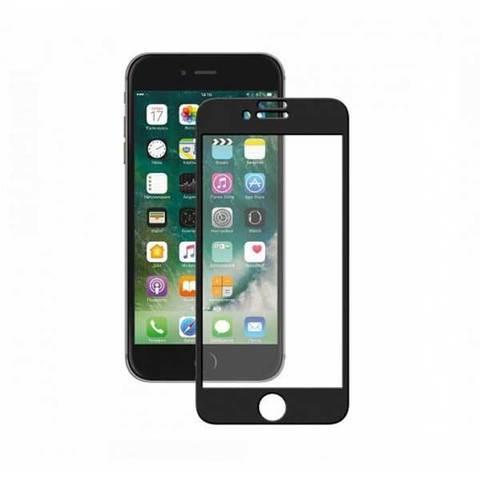 Защитное стекло для iPhone 7 Plus - 5D