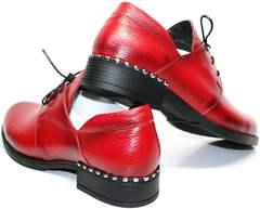 Модные женские туфли осень Marani Magli 847-92.