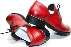 Обувь на низком каблуке Marani Magli 847-92.