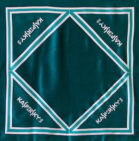 Корпоративный шелковый платок Kaspersky