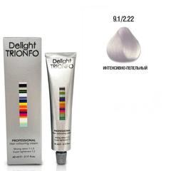 Constant Delight, Крем-краска DELIGHT TRIONFO 9.1/2.22 для окрашивания волос, 60 мл