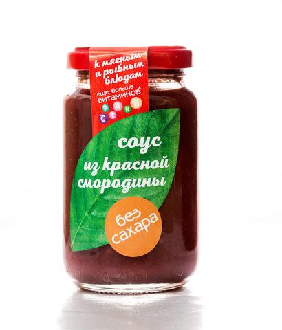 Соус без сахара САМ БЫ ЕЛ из красной смородины, 220 г