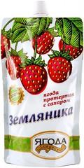 """Земляника """"Сибирская ягода"""" протертая с сахаром ГОСТ 280г"""