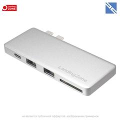Расширитель портов Landing Zone USB-C Hub для MacBook Pro серебристый хаб