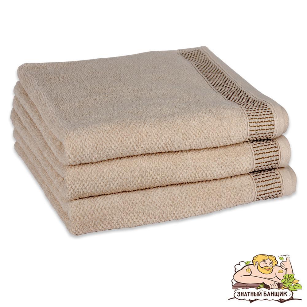 Кремовое полотенце