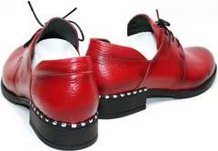 Закрытые туфли Marani Magli 847-92.