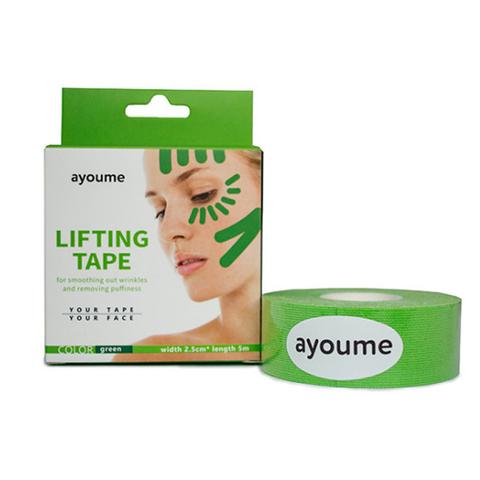 Тейп для лица Ayoume Kinesiology tape roll 2,5см*5м зеленый