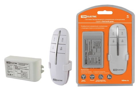 Комплект для беспроводного управления освещением ПУ2-МK-3 (3 канала)