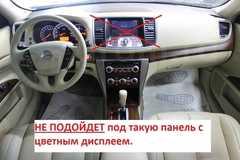 Штатная магнитола Nissan Teana 2008-2013 Android 8.1 модель KD-9810PX5