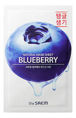 Тканевая маска для лица с черникой, The SAEM, Natural Blueberry Mask Sheet, 21мл