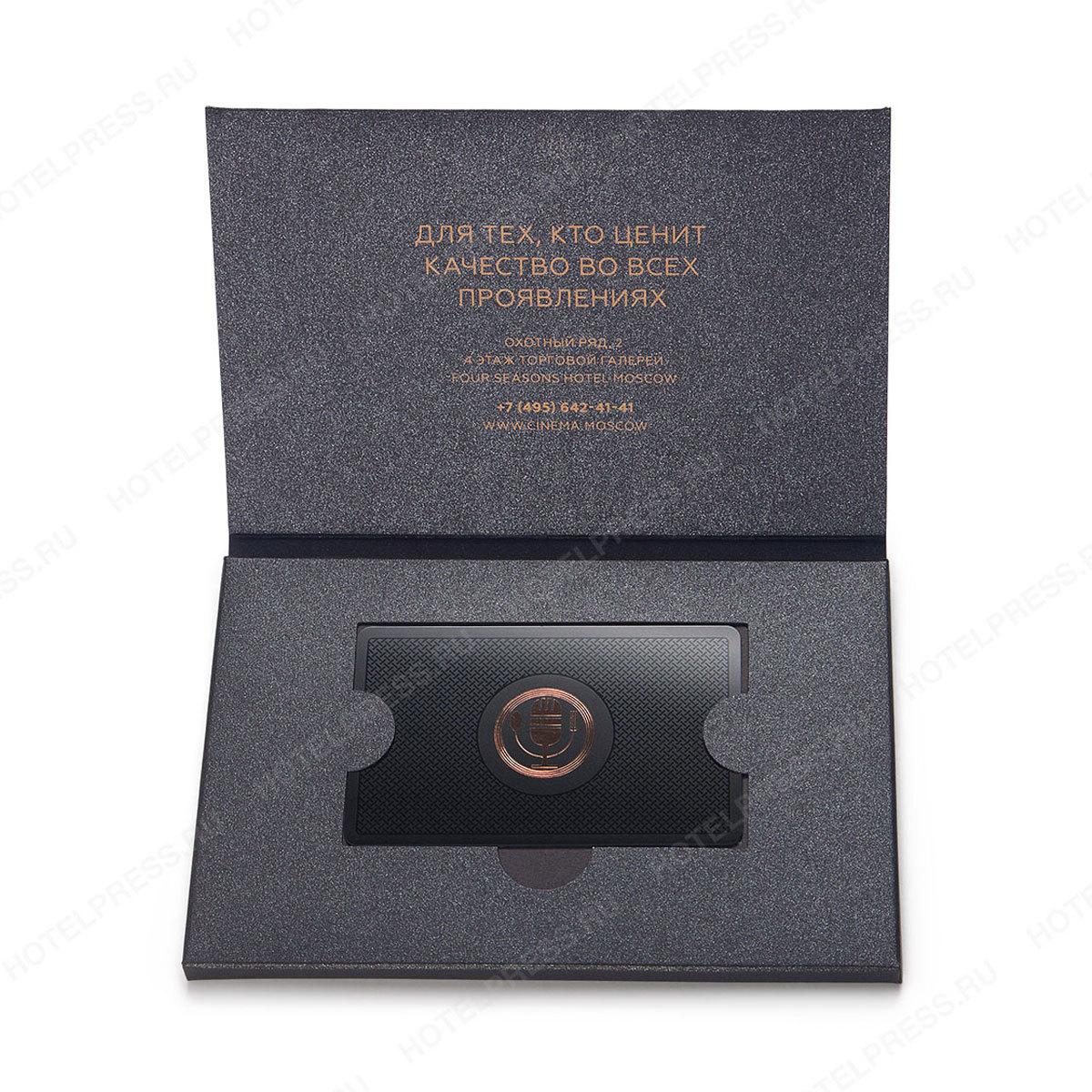 Премиальная коробка для подарочной карты из дизайнерской бумаги 10х15 см высота 9 мм