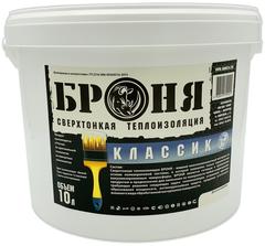Броня Классик 10л жидкая теплоизоляция