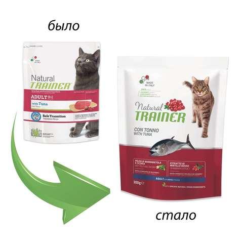 Trainer Natural Cat Adult - Tuna