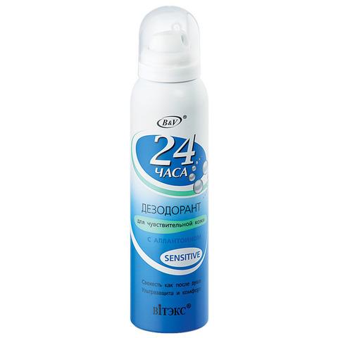 Витекс Дезодорант-антиперспирант для чувствительной кожи SENSITIVE с аллантоином  150мл