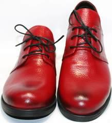 Туфли на шнуровке женские Marani Magli 847-92.