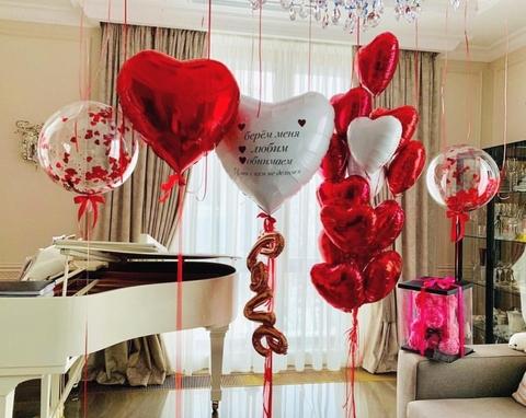 Сет воздушных шаров на День Влюбленных