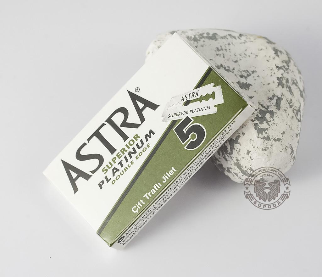 RAZ151 Сменные лезвия Astra Doulbe Edge (5 шт) фото 02