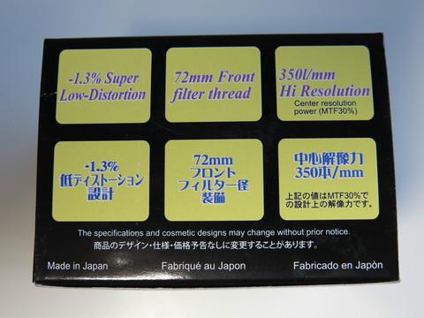 Широкоугольная линза Raynox DCR-6600 PRO 0.66x  46мм