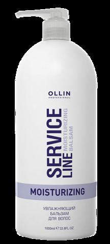 Ollin SERVICE LINE увлажняющий бальзам 1000 мл