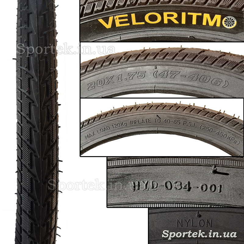 Надписи на велосипедной покрышке 20 х 1,75