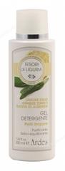 Ardes Гель для очищения проблемной кожи (Gel Detergente Pelli Impure), 200 мл