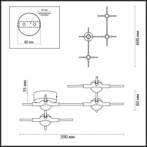 Настенный светильник 3906/14WL серии COSTELLA