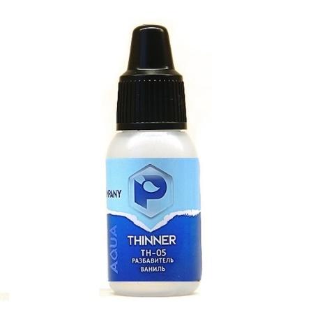 Разбавители для аэрографа TH05 Разбавитель для акриловых красок ваниль 10 мл th05.jpg