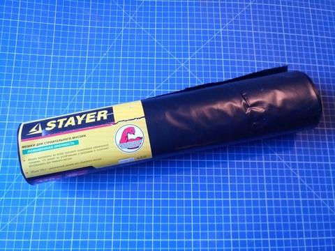 Мешки для строительного мусора STAYER