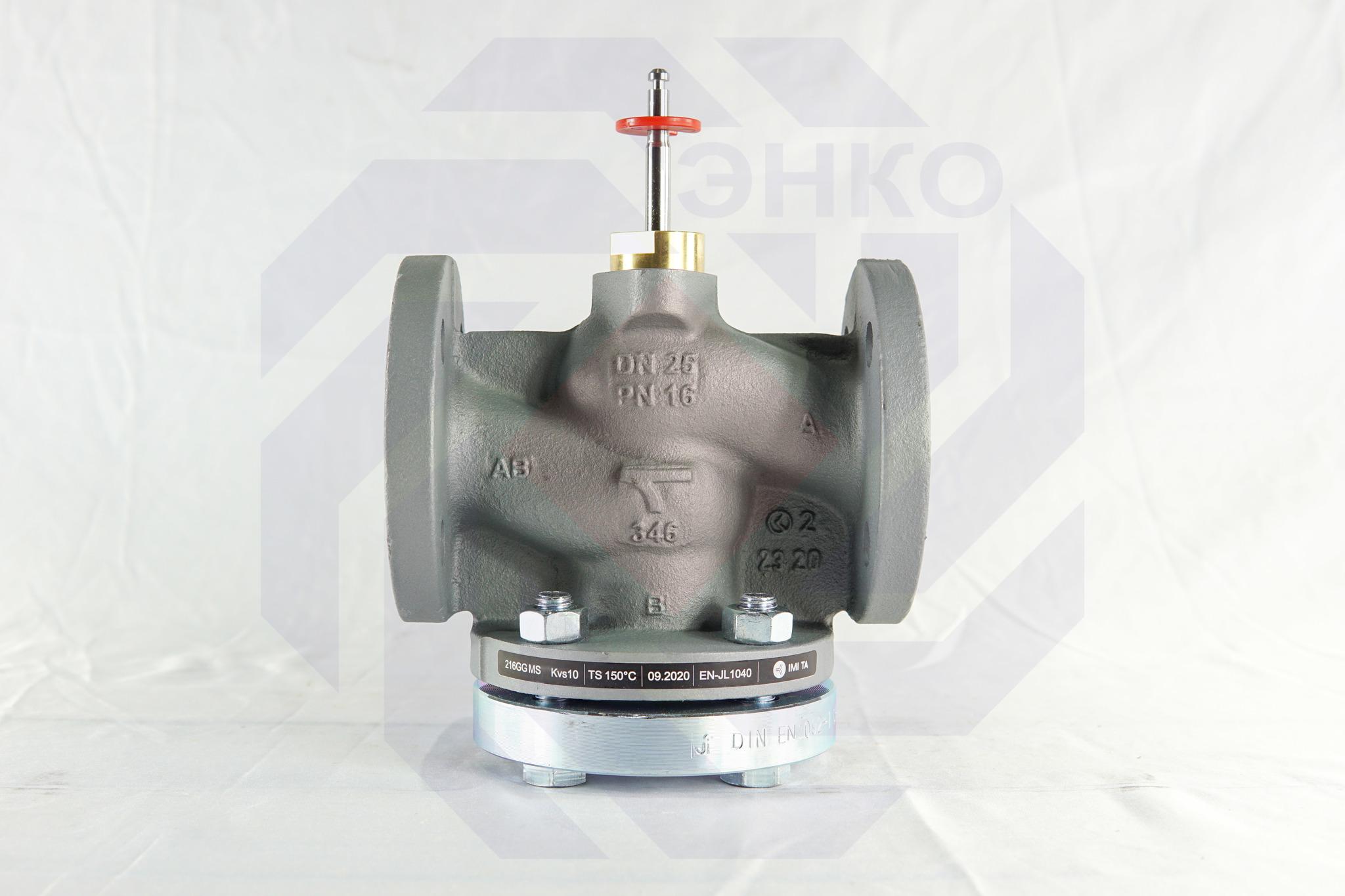 Клапан регулирующий двухходовой IMI CV216 GG DN 25
