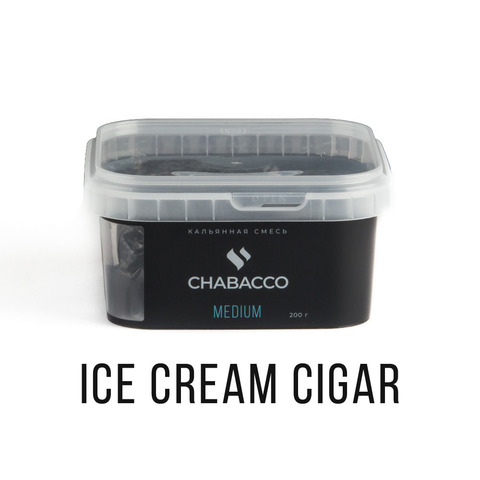 Кальянная смесь Chabacco - Ice cream cigar (Мороженое-сигара) 200 г