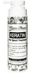 Кератиновая маска для волос More Than Keratin