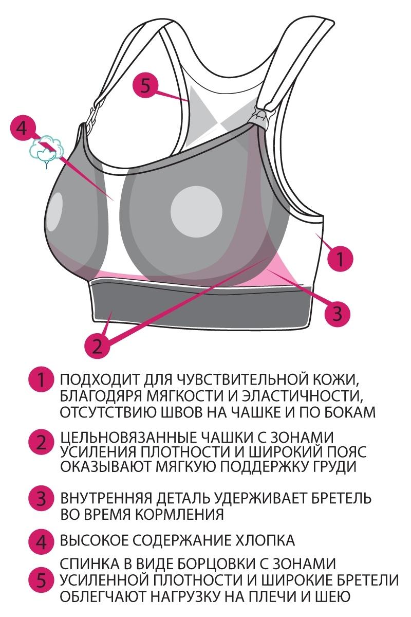 Топ для беременных и кормящих 07333 белый