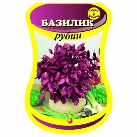 Семена Базилик Рубин 2020
