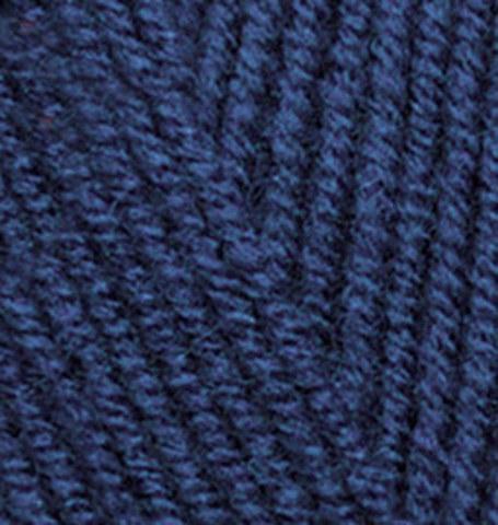 Купить Пряжа Alize Cashmira Код цвета 215 | Интернет-магазин пряжи «Пряха»
