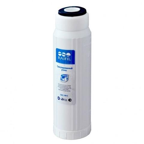 Фильтр угольный GAC-10-RC (засыпной уголь), Райфил